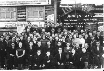 Шитка, РК ВЛКСМ, 1955