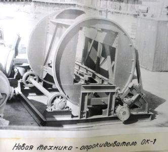 DSC04904