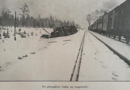 поезда у ст. Юрты 20 марта 1918