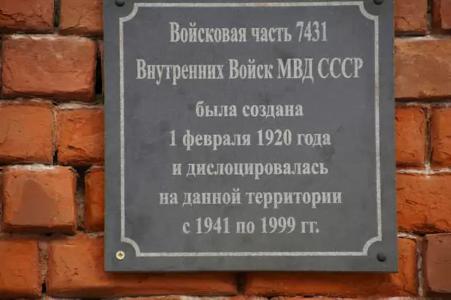 7431 Иркутск