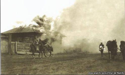 село Конторское после рейда белочехов в конце мая 1919 г.