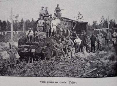 Поезд чехословацких легионеров на станции Тайшет , лето 1919 г.