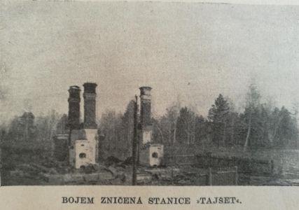 После боя на станции Тайшет, весна 1919 г.