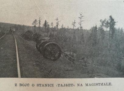 боя у станции Тайшет, весна 1919 г.