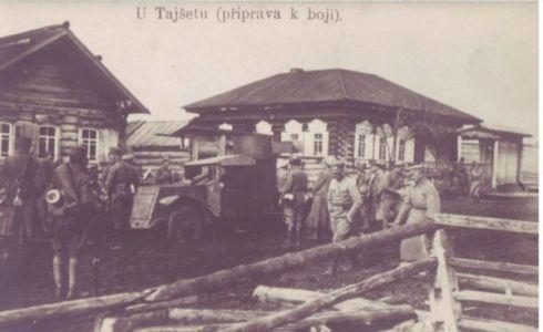 Чехословацкие легионеры в Тайшете, подготовка к бою , весна 1919 г.