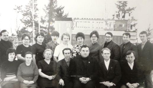 Руководство ХЛХ 1976 г.весна