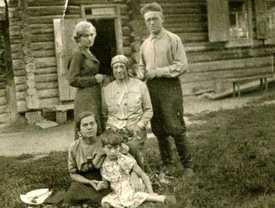 1 Семья И.А.Бича