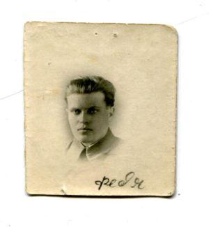28 -Федор Латышев