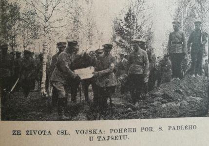 Похороны Чехословацкого легионера, погибшего 24.05.1919 г. на перегоне Байроновка-Разгонна перегоне