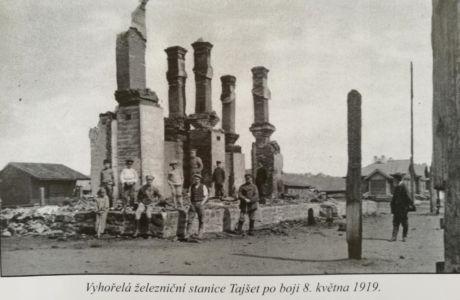 Тайшет 8 мая 1919 г.