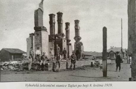 Станция Тайшет после боя 8 мая 1919 г.
