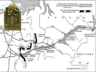 Районы на Транссибе подконтрольные чехословацким и румынским легионерам