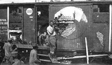вагон чехословацкого эшелона на Транссибе