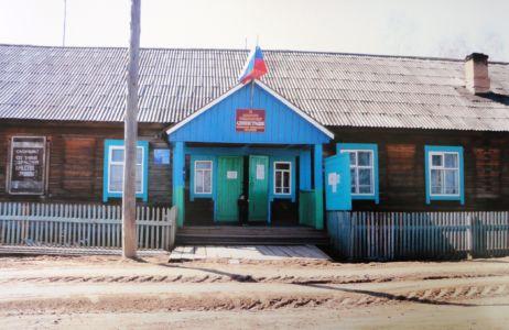 Здание администрации поселка