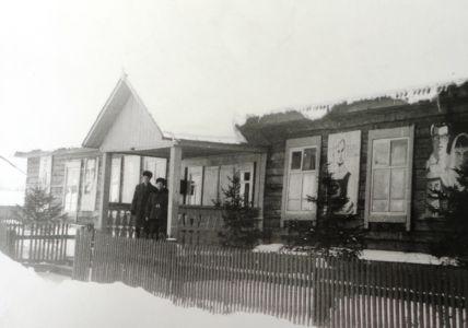 Здание конторы Полинчетского химлесхоза
