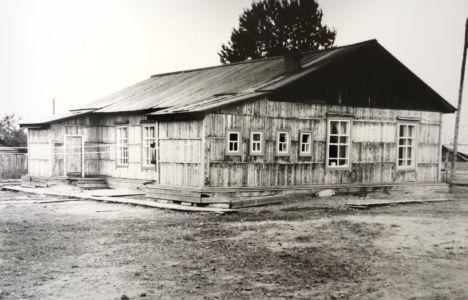 здание поселка