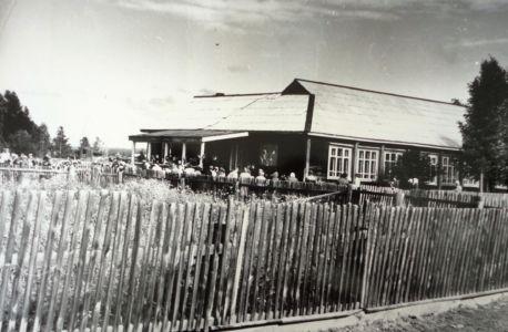Полинчетская школа