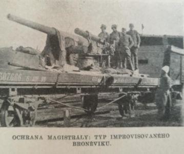 бронированный поезд чехословаков (броневик)