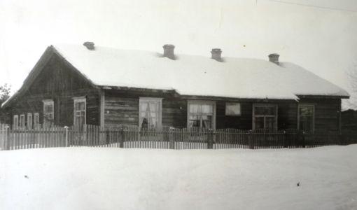 служебные здания поселка ХЛХ