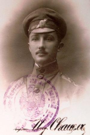 Генрик Викентьевич Скацел