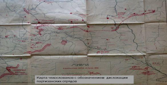 чехословаков с обозначением дислокации партизанских отрядов с указанием имен их командиров
