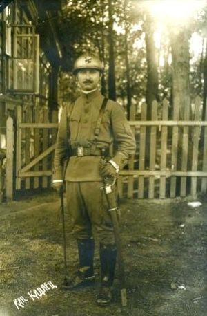 румынского отряда капитан Кадлец