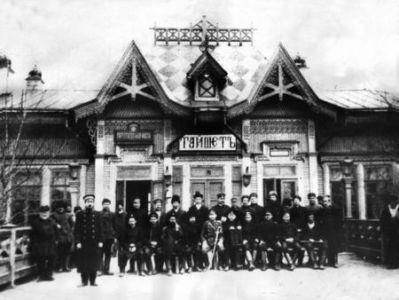 Станция Тайшет, вокзал До Гражданской войны (1911, 1914 ?)