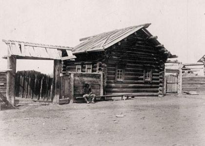 Жилой дом в деревне Кондратьево , начало ХХ века